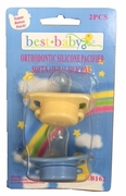 Pacifiers 2ct 12 box