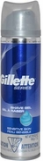 Gillette Shaving Gel 7oz6 Box
