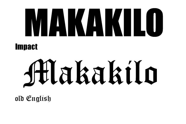 Makakilo oahu hawaii place name vinyl sticker decal