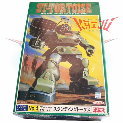 "Takara Armored Trooper Votoms ""ST-Tortoise"" 1/35 Scale Plastic Model Kit"