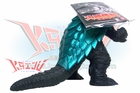"Bandai 1999 ""Gamera 3"" Soft Vinyl Figure"
