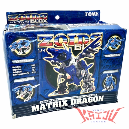 "Tomy 2002 Zoids Blox ""Matrix Dragon"" Robot Action Figure Kit"