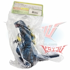 "Marmit 2012 Monster Heaven ""Godzilla 1991 Bio-Goji"" Soft Vinyl Figure"