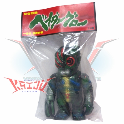 "Real Head ""Chaos Mutant"" Soft Vinyl Figure"