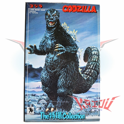 "Bandai 1998 The Tokusatusu Series ""Godzilla 1964"" 1/350 Scale Plastic Model Kit"