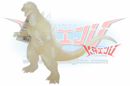 "Bandai 2004 ""Final Wars Godzilla"" White Theater Exclusive Soft Vinyl Figure"