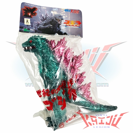 "M1 1999 ""Godzilla 2000 Mire-Goji"" Green Version Soft Vinyl Figure"