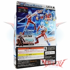 "Bandai 2014 Ultra Change ""Ultraman Ginga Strium"" Action Figure Set"