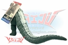 "Bandai 1995 ""Godzilla Junior"" Soft Vinyl Figure"