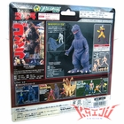 Takara Kiguru-Microman KM-01 Godzilla (1954 First Version) with Microman Ken