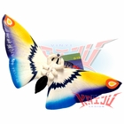 Bandai 1998 Rainbow Mothra Soft Vinyl Figure