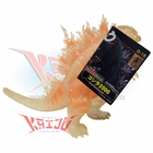 Bandai 1999 Godzilla Mire-Goji Theater Exclusive Soft Vinyl Figure