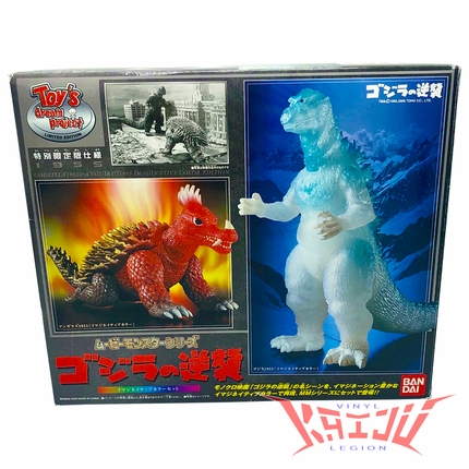 "Bandai 2006 Toys Dream Project ""Godzilla Raids Again"" Boxed Set"
