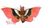 "Bandai 2004 ""Final Wars Fire Mothra"" Soft Vinyl Figure"