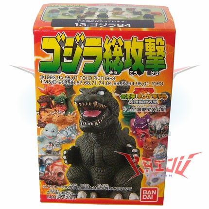 "Bandai 2001 ""Godzilla Soukougeki"" SD Candy Toy Set"