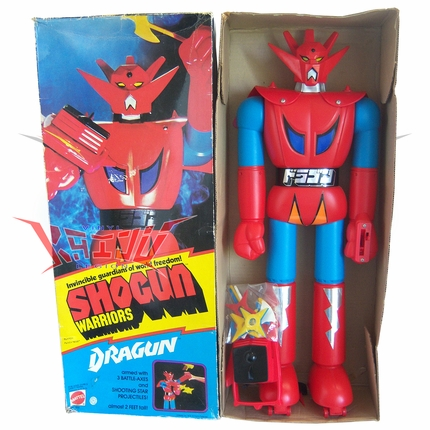 "Vintage Shogun Warriors ""Dragun"" Jumbo Machinder Robot Toy"