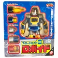 "Bandai 1999 Robocon ""Slot Lloyd 9 Roboido"" Robot Action Figure"