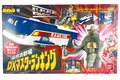 "Bandai 1998 Tetsuwan Tantei Robotack ""Final Battle Field DX"" Toy Set"