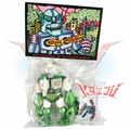 "Planet X Asia ""Mini Mecha-Goliathon"" Green/White Soft Vinyl Figure"