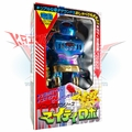 "Marca Sonic Robo Series ""Mighty Robo"" Battery Operated Toy"