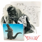 "Marmit 2004 ""Godzilla 1962 King-Goji"" Soft Vinyl Figure Kit"
