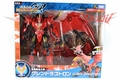 "Takara 2013 Transformers Go G23 ""Guren Dragotron"" Action Figure"