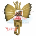 "Bandai 1991 ""King Ghidorah"" Soft Vinyl Figure"