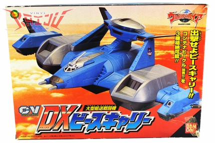 "Bandai 1998 Ultraman Gaia DX Container Vehicle ""Peace Carry"" Transport Fighter"