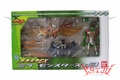 Bandai Armor Trans Mirror Monsters Boxed Set