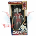 "Bandai 1988 Ultraman ""Mother of Ultra"" Soft Vinyl Figure"