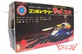 "Bandai 1975 Computer Car Series ""Mach XR"""