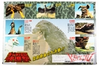 Bandai 1992 Godzilla Vs. Mothra Soft Vinyl Figure Boxed Set
