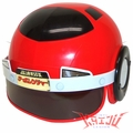 "Bandai 1989 Turboranger ""Red Turbo"" Child's Cosplay Helmet"