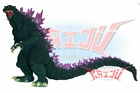"2001 Banpresto DX ""Godzilla 1999"" Green Version Soft Vinyl Figure"