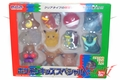 Bandai 1997 Pokemon DX Soft Vinyl Figure Boxed Set B