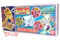"Bandai 1997 Pokemon DX ""Pla-Koro"" Mewtwo Battle Set Game"