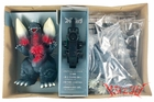 "Bandai 1994 Real Action ""Space Godzilla"" Figure Kit"