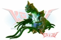 "Bandai ""Sea God Kaishin Muba"" Soft Vinyl Figure"