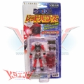 "Microman LED Powers ""L-01 Laser Arthur"" Action Figure"