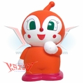Dokinchan Soft Vinyl Coin Bank