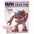 Bandai Xabungle Walker Machine Crab Type 1/100 Scale Plastic Model Kit