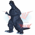 "Banpresto DX ""Godzilla 1954"" Grayscale Version Soft Vinyl Figure"