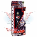"Bandai ""Ultraman Nexus Black"" Soft Vinyl Figure"