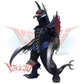 "Bandai 2004 ""Final Wars Gigan"" Soft Vinyl Figure"