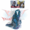 "Marmit 2004 Monster Heaven ""Hedorah"" Soft Vinyl Figure"