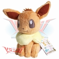 "Pokemon ""Eevee"" Soft Plush Figure"