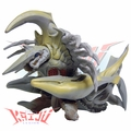 "Bandai 1996 Gamera 2 ""Mother Legion"" Soft Vinyl Figure"