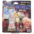 "Takara Microman Command 2 ""M-164 Sammy"" Pharoid Action Figure"