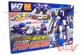 "Bandai 2013 Voov Patrol Gattai ""Guardian Robo"" Action Figure Set"