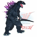 "Banpresto DX ""Godzilla 1999"" Black Version Soft Vinyl Figure"